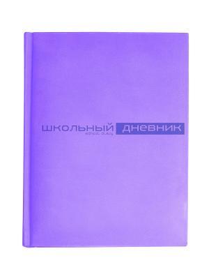 Дневник школьный  velvet, (сиреневый) Альт. Цвет: сиреневый