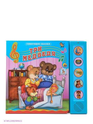 Говорящие сказки. Три медведя Проф-Пресс. Цвет: голубой