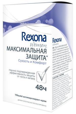 Антиперспирант женский REXONA. Цвет: none