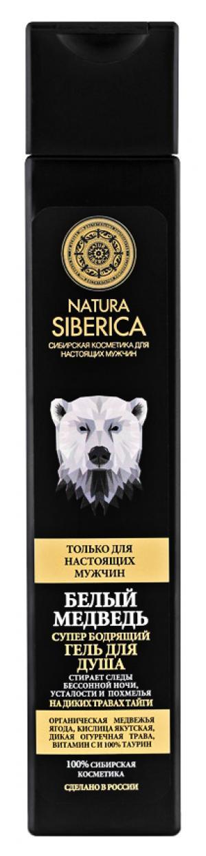 Гель для душа Natura Siberica 250мл