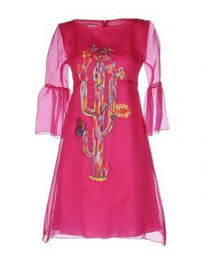 Короткое платье LEITMOTIV. Цвет: светло-фиолетовый