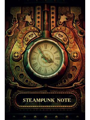 Steampunk Note. Блокнот с тонированными страницами (твердый переплет) Эксмо. Цвет: белый