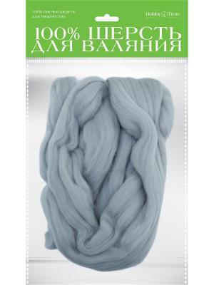 Шерсть для валяния полутонкая (гребенная лента), светло-серая, 50 гр. Альт. Цвет: серый