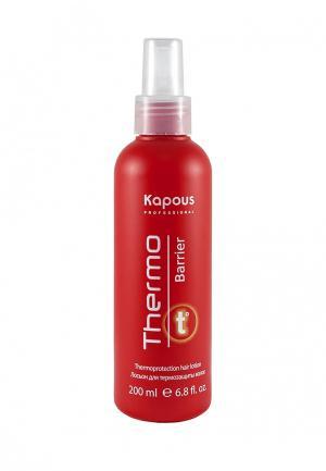 Лосьон для волос Kapous. Цвет: красный