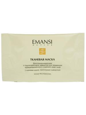 Emansi Тканевая маска. Восстанавливающая для коррекции преждевременного старения кожи лица. 8 проц.. Цвет: белый