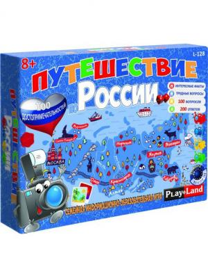 Настольная игра: Путешествие по России PLAY LAND. Цвет: синий