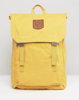 Fjallraven Желтый рюкзак Foldsack No. 1. Цвет: желтый