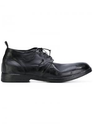 Туфли со шнуровкой Sartori Gold. Цвет: чёрный