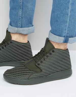 Jordan Кроссовки в стиле ботинок чукка Nike Air 881453-300. Цвет: зеленый