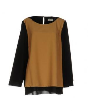 Блузка CALALUNA. Цвет: песочный