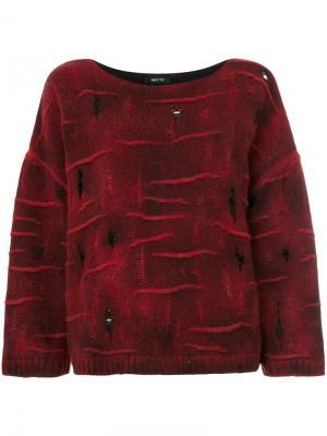 Состаренный свитер с вырезом лодочкой Avant Toi. Цвет: красный