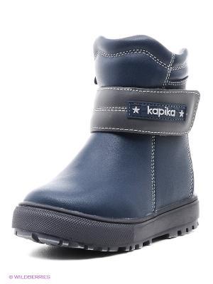 Полусапожки Kapika. Цвет: синий