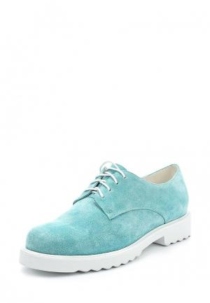 Ботинки Just Couture. Цвет: бирюзовый
