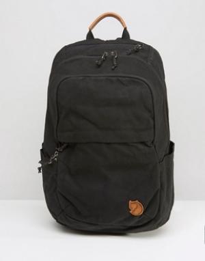 Fjallraven Черный рюкзак объемом 20 л Raven. Цвет: черный