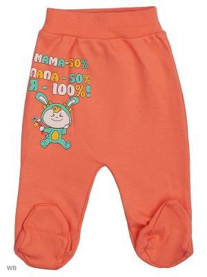 Ползунки для новорожденных Bonito kids. Цвет: коралловый