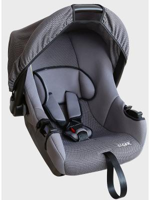 Детское автомобильное кресло ЭГИДА SIGER. Цвет: серый