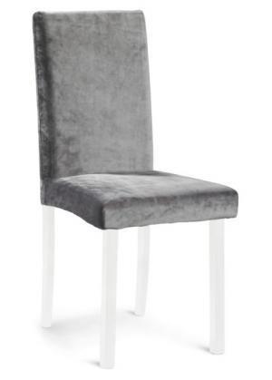 Чехол для стула Сузи (серый) bonprix. Цвет: серый