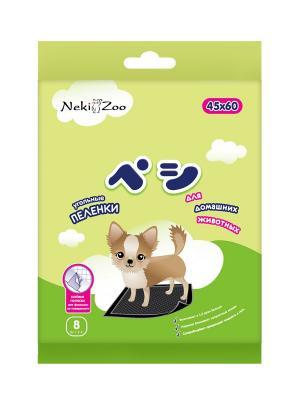 Пеленки для животных NekiZoo угольные 45х60см, 8 шт Maneki. Цвет: белый