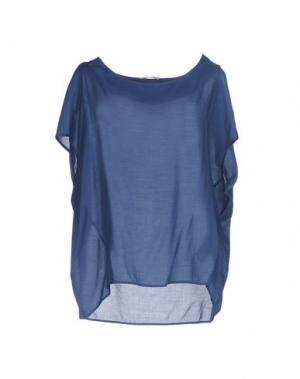 Блузка GUGLIELMINOTTI. Цвет: синий