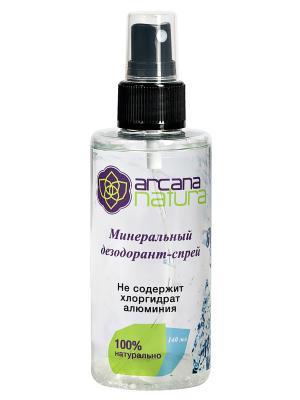 Минеральный дезодорант-спрей Arcana Natura. Цвет: прозрачный