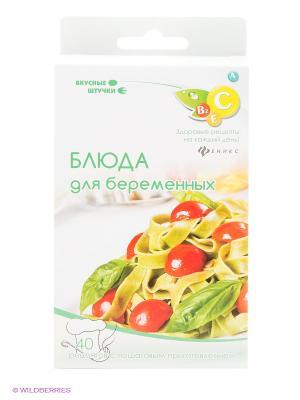 Блюда для беременных: набор карточек Феникс. Цвет: белый