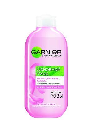 Молочко для снятия макияжа лица и глаз Основной уход, сухой чувствительной кожи Garnier. Цвет: розовый