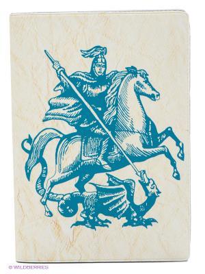 Обложка для автодокументов Георгий Победоносец Mitya Veselkov. Цвет: кремовый