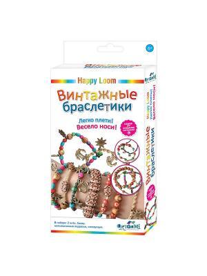 Happy Loom. Набор для создания браслетов Винтажные браслетики. Loom. Цвет: коричневый, оранжевый, синий