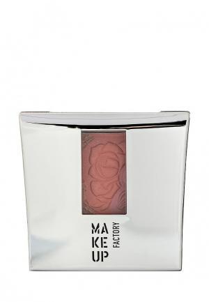 Румяна Make Up Factory. Цвет: розовый