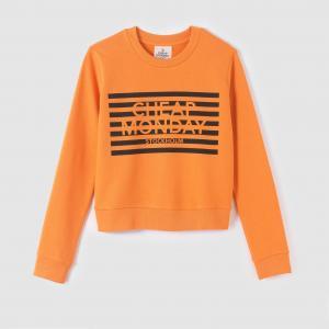 Свитшот короткий с рисунком CHEAP MONDAY. Цвет: оранжевый,серый,черный