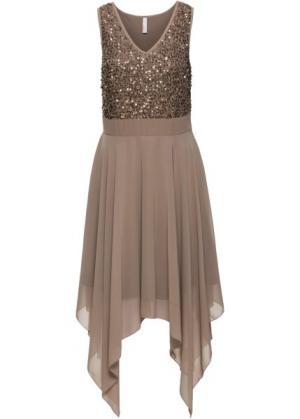 Вечернее платье с пайетками (светло-коричневый) bonprix. Цвет: светло-коричневый