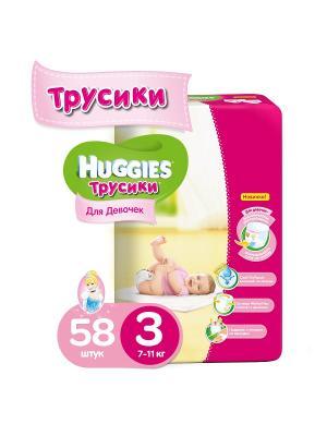 Подгузники-трусики Размер 3 7-11кг 58 шт для девочек HUGGIES. Цвет: розовый