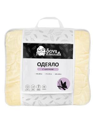 Одеяло Евро Sova and Javoronok. Цвет: бежевый, белый