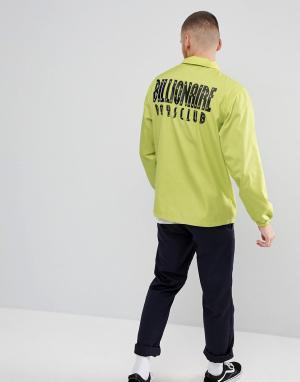 Billionaire Boys Club Желтая спортивная куртка. Цвет: желтый