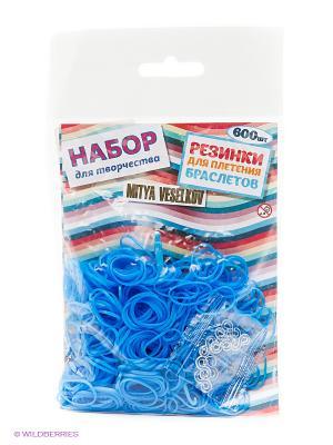 Резиночки для плетения браслетов Mitya Veselkov. Цвет: голубой