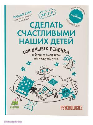 Сон вашего ребенка. Сделать счастливыми наших детей Издательство CLEVER. Цвет: белый, зеленый