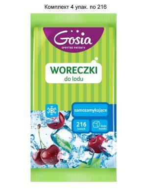 Комплект 4х216 кубиков Пакетики для льда самозакрывающиеся,  GOSIA, 0717/3724 Politan. Цвет: голубой