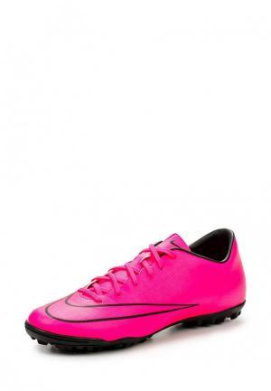 Бутсы Nike. Цвет: фуксия