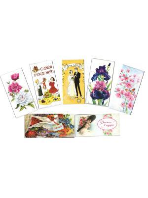 Набор подарочных конвертов для денег №2 Даринчи. Цвет: белый