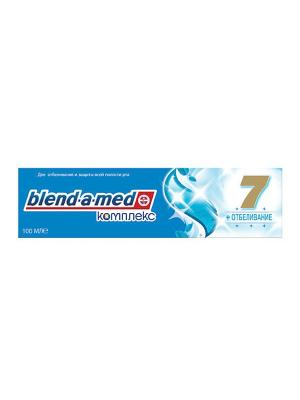 Зубная паста Blend-a-med Комплекс 7 Отбеливание, 100 мл BLEND_A_MED. Цвет: синий