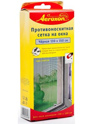 Противомоскитная чёрная сетка на окна 130х150, в комплекте с ножом и клейкой лентой Aeroxon. Цвет: красный, желтый