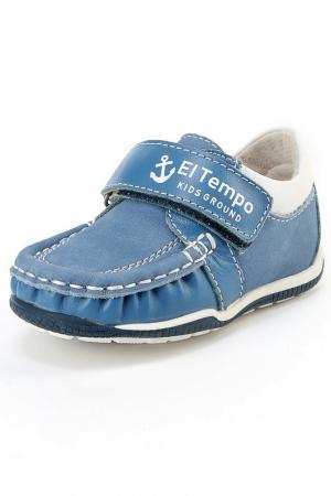 Мокасины El Tempo. Цвет: голубой