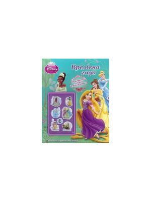 Времена года.Принцессы.Развивающая книжка с 3D-наклейками Эгмонт. Цвет: фиолетовый