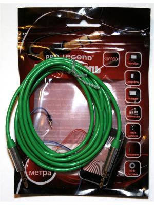Кабель соединительный Pro Legend, 3.5 Jack (M)  - (M), зеленый, 2м. Legend. Цвет: зеленый