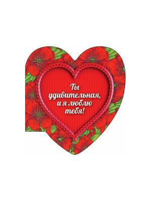 Ты удивительная, и я люблю тебя (сердце 2) Эксмо. Цвет: оранжевый
