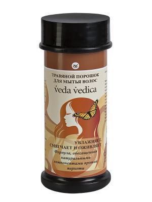 Травяной порошок для мытья волос Veda Vedica. Цвет: светло-коричневый