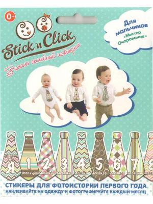 Мистер очарование, галстуки для мальчиков Stick'n Click. Цвет: голубой