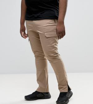ASOS Супероблегающие брюки песочного цвета с карманами карго на молнии. Цвет: светло-бежевый