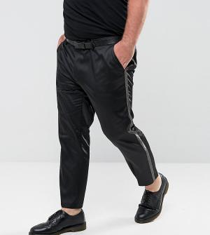 ASOS Золотистые брюки скинни с эффектом металлик PLUS. Цвет: золотой
