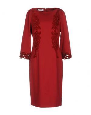 Платье до колена CAILAN'D. Цвет: кирпично-красный